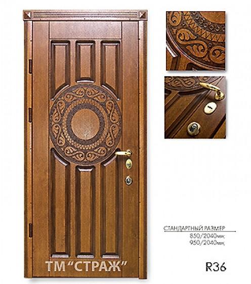 Купить входные двери в Днепропетровске