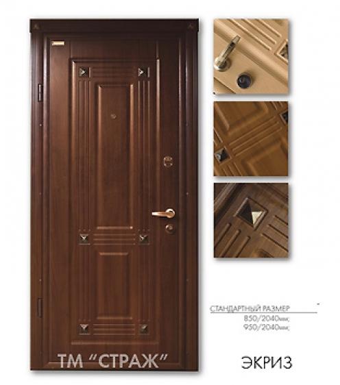 бронированные двери Днепропетровск